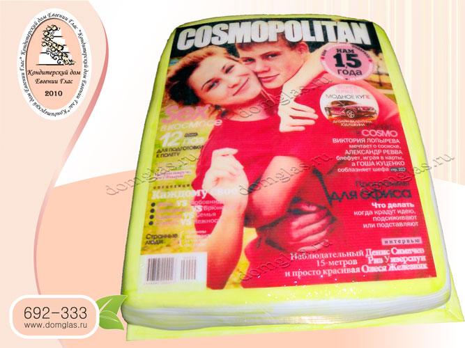 торт тематический журнал cosmopolitan