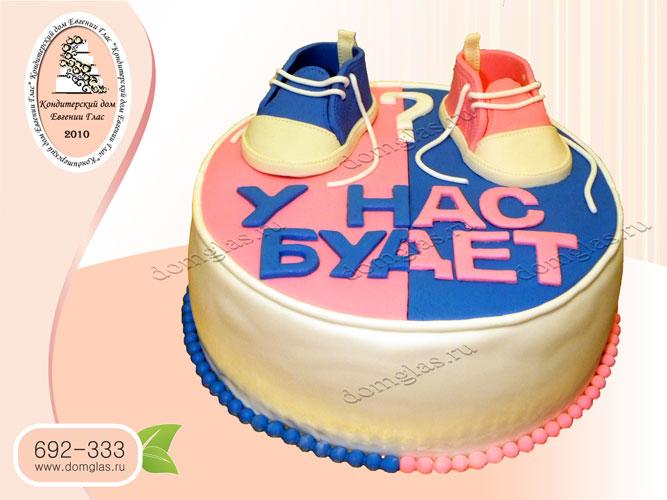 торт тематический у нас будет кеды синий розовый