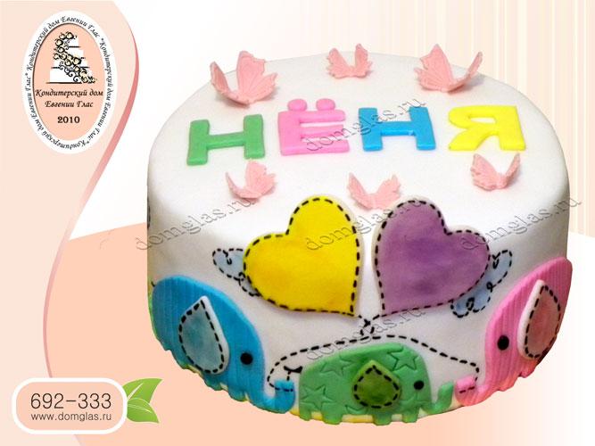 торт тематический сердца шарики семья слоны