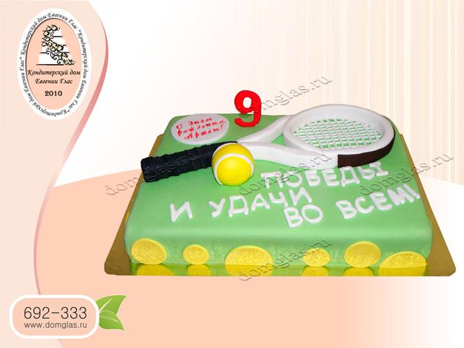 торт тематический большой теннис ракетка мячик