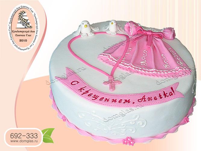 торт тематический с крещением платье крестик