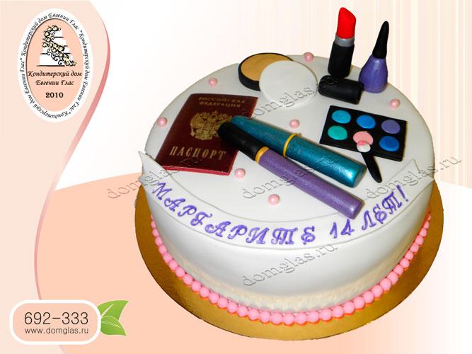 торт тематический девочке паспорт косметика 14 лет