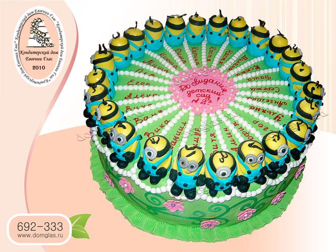 торт тематический миньоны выпускной детский сад