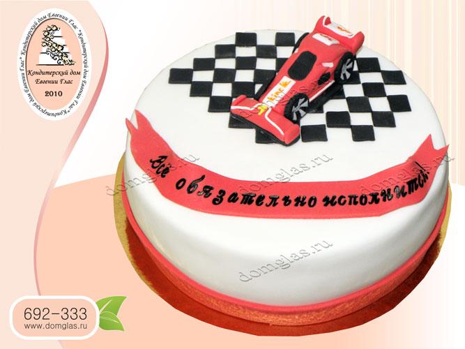 торт тематический гоночная машина картинг