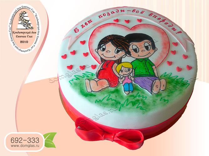торт тематический годовщина семья love is