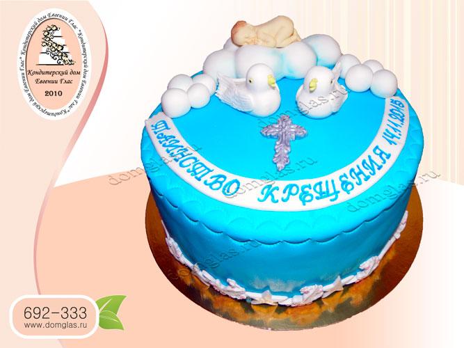торт тематический крещение младенец голуби крестик