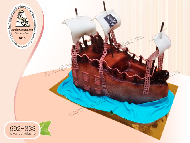 торт тематический пиратский корабль