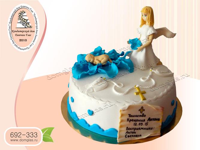 торт тематический крещение младенец ангел крестик