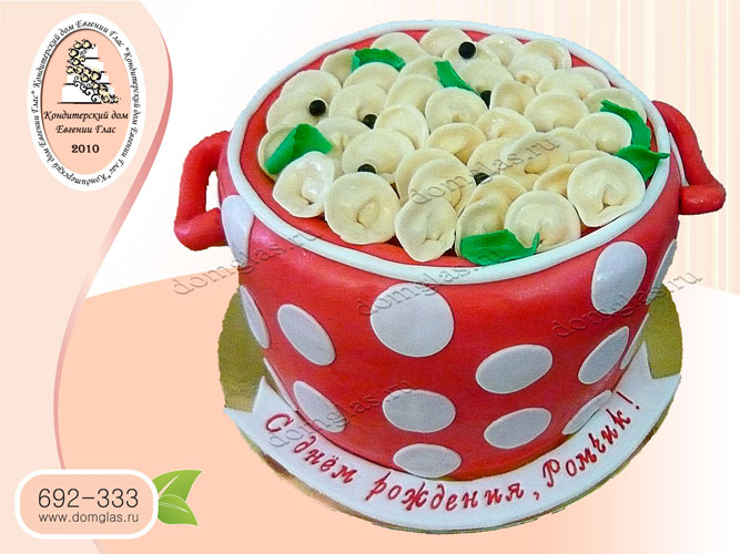 торт тематический кастрюля пельмени