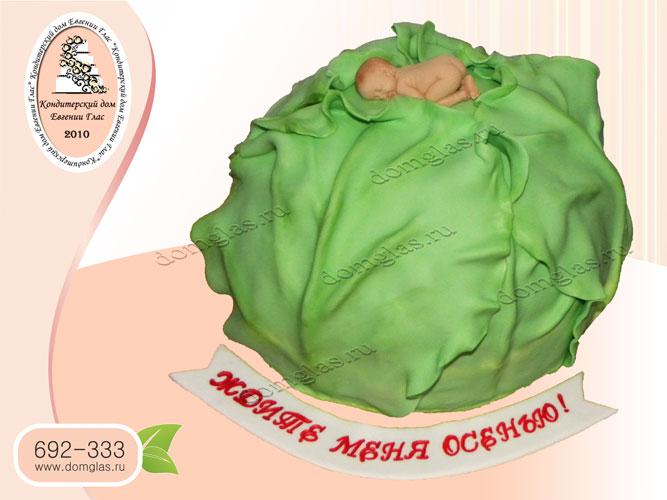 торт тематический ждем малыша капуста ребенок