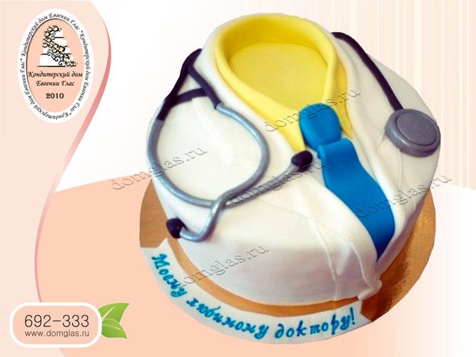 торт тематический доктору медицинский халат