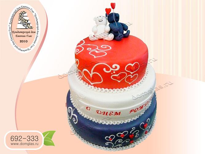 торт тематический трехъярусный с днем рождения