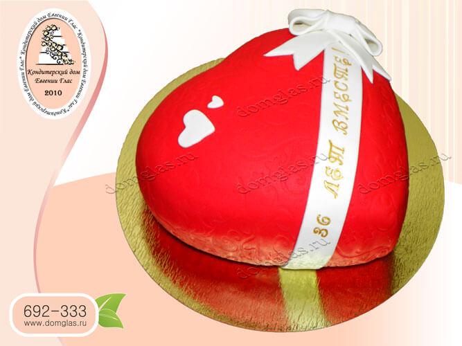 торт тематический годовщина сердце
