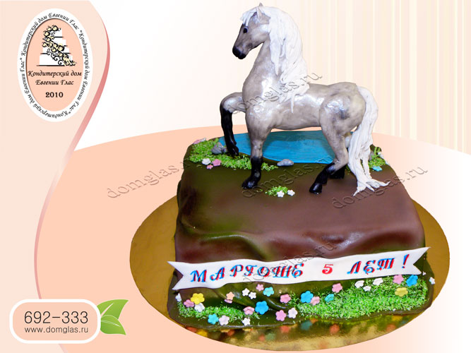торт тематический конь