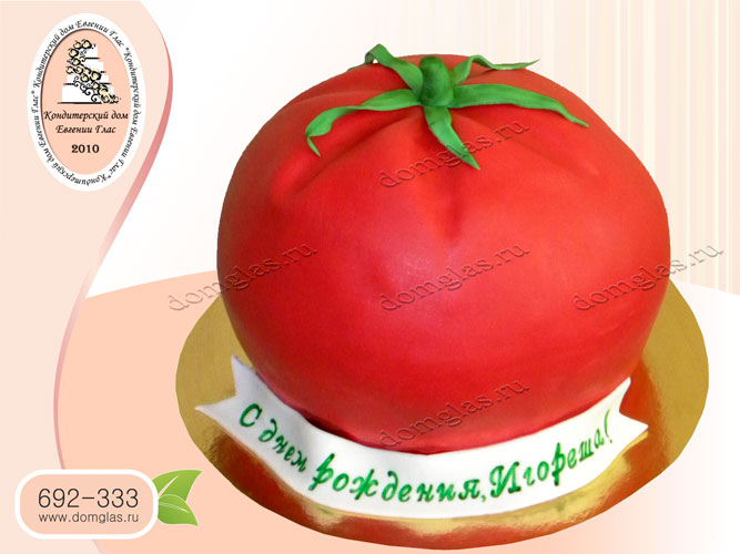 торт тематический помидор