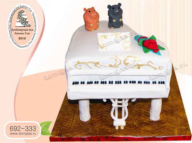 торт тематический рояль на паркете