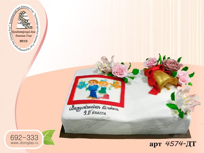 дт торт последний звонок