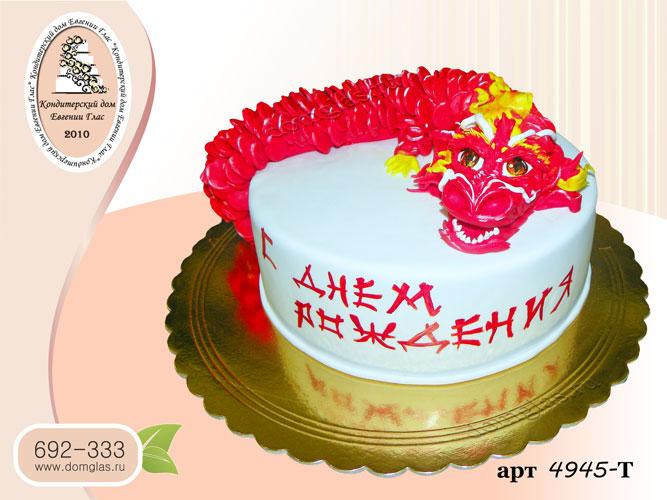 т торт китайский дракон
