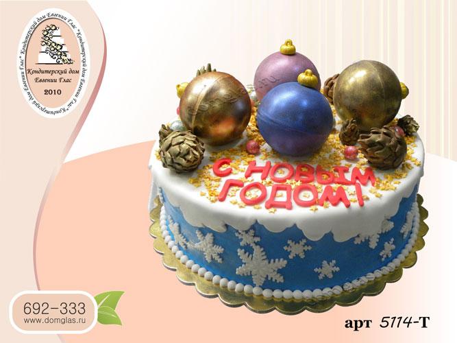 т торт новогодний шишки елочные шары