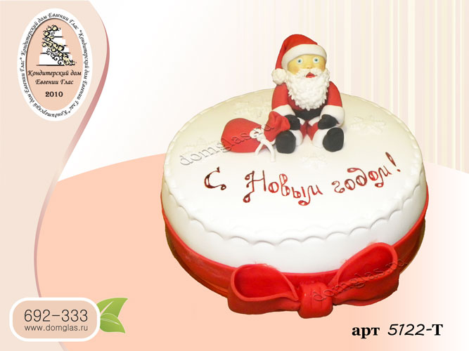 т торт новогодний дед мороз фигурка
