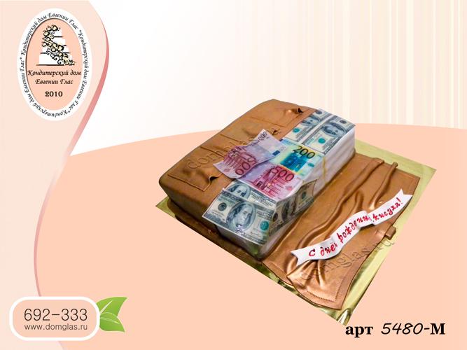 тематический сумка с деньгами