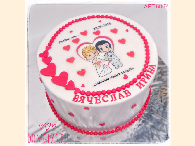 тематический торт спасибо донору
