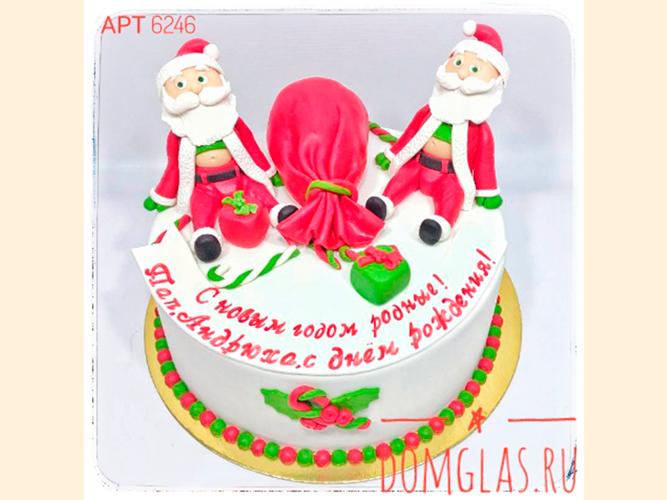 тематический два Деда Мороза с подарками