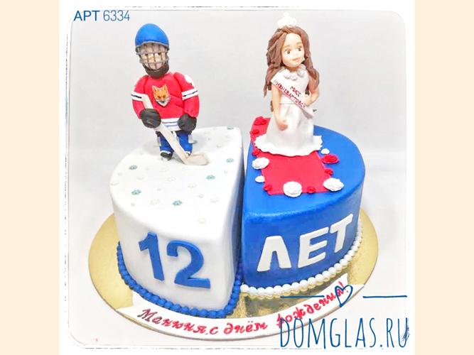 тематический 2в1 девочка и хоккеист