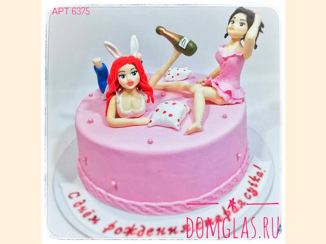 тематический две дамы и шампанское
